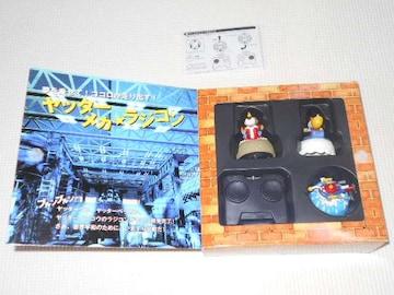 タイムボカンシリーズ ラジコン CRヤッターマン HEIWA
