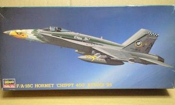 """1/72 ハセガワ アメリカ海軍 F/A-18C ホーネット""""チッピー400""""95厚木"""