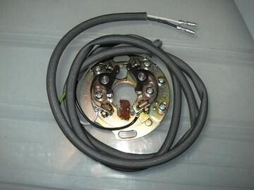 (31)GS400の国産電機のポイントS2