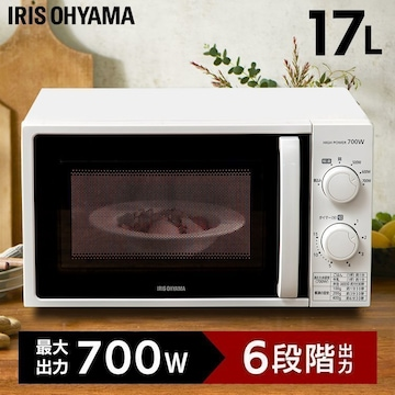 電子レンジ17L☆60Hz専用(西日本)-k/BE