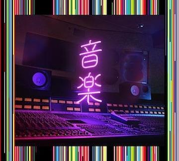 即決 東京事変 音楽 2CD+写真帖『仕事中』 初回生産限定盤 新品