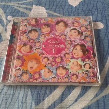 モーニング娘/ ベスト 1    CD アルバム
