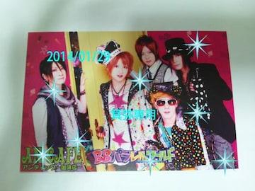 購入特典カード類7枚◆ラスト1点即決