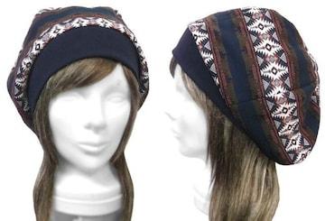 ネイティブ柄ジャガード織コットンニット/リブ付ベレー帽◆紺mix
