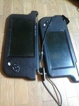 バイザーモニター 左右セット ブラック ジャンク