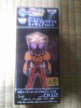 仮面ライダーコレクタブル6 オーズ ブラカワニコンボ