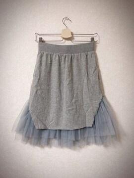 新品 タイトニットチュール付スカート