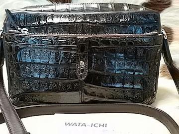 欲しいバッグ応援祭★鰐革保管品★WATA-ICHI クロコダイルバッグ