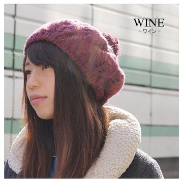 新品未使用 リーフ編みが可愛いワイン色のベレーニット帽