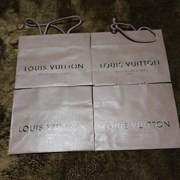 正規店購入ルイヴィトンショッパー紙袋4枚セットショップ紙袋