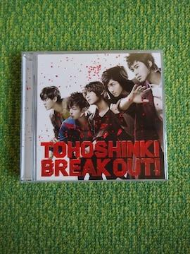 ☆東方神起☆BREAK OUT!★CD+DVD♪