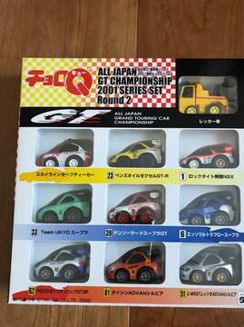 全日本GT選手権シリーズ2001限定セット ラウンド2