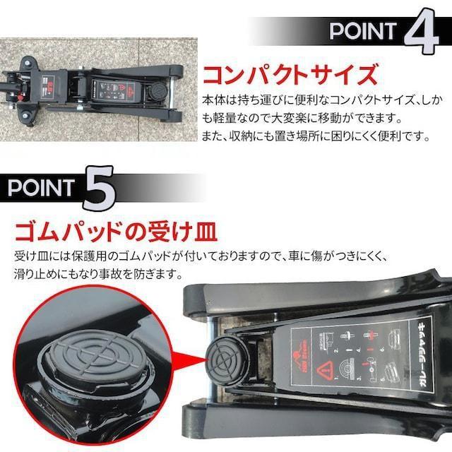 低床 フロアジャッキ 2.5t /-k・zak < 自動車/バイク