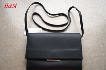 未使用 H&M エイチアンドエム ショルダーorクラッチ バッグ 黒