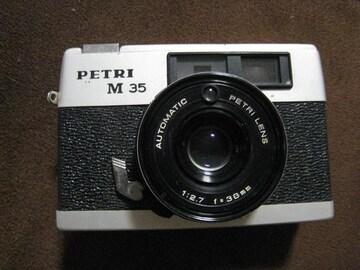 ■ ペトリ PETRI M35   コンパクトフィルムカメラ ◆ジャンク品