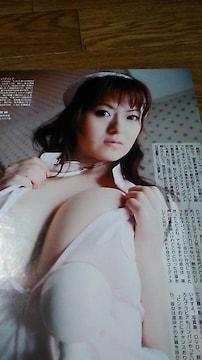 小桜セレナ〜グラビア雑誌からの切り抜き