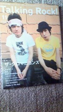 ザ・クロマニヨンズ 表紙Talking ロック! 「トーキングロック!」2009年11月