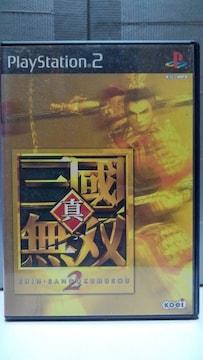 PS2 真・三國無双2