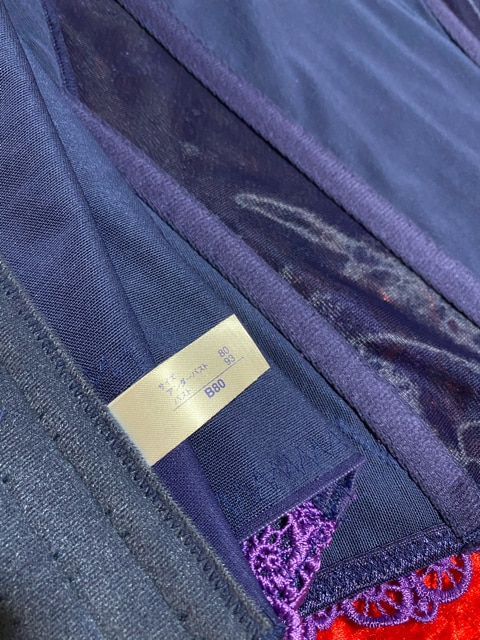 MARUKOモンマリエ B80新品 < 女性ファッションの