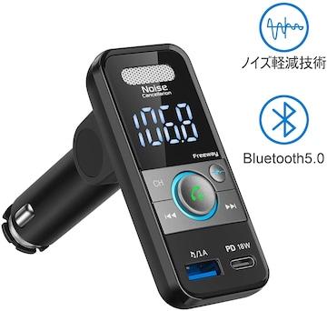 ★FMトランスミッターBluetooth★即決!