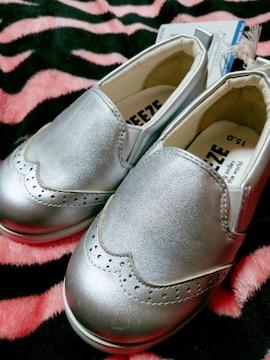 新品 超激カワkidsSilver靴(///ω///)♪15cm