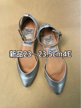 新品☆23〜23.5cm4Eシルバー セパレートパンプス☆j276