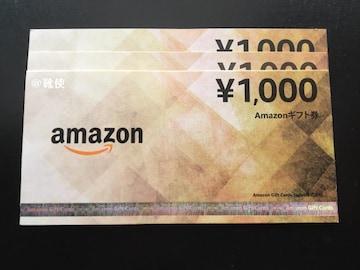 【即決】Amazonギフト券 3000円分 アマゾンギフト券 ☆同梱発送/ポイント可