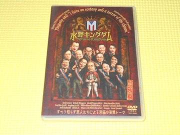 DVD★水野キングダム