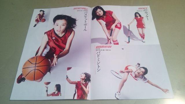 ★小島瑠璃子★グラビア雑誌・切抜き・8P。 < タレントグッズの