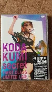 倖田來未★secret LIVE DVD 【未開封】