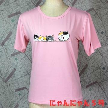 ◆猫大好き◆猫Tシャツ 親子で散歩ネコ ピンク L