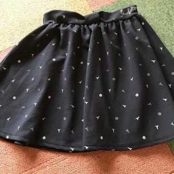 スカート 150センチ