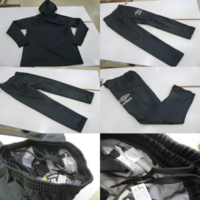 送料込(S黒)アンブロ★UCA4650 ウィンド上下 フード付きフルジップタイトスタイル < レジャー/スポーツの