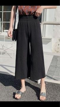 【新品】プリーツ ワイドパンツ クロップド丈 フリーサイズ