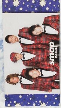 未使用美品SMAP《88+89合併号》会報2008 live ツアー特集号