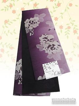 【和の志】日本製◇半幅帯◇紫系ぼかし・バラ柄◇H-138