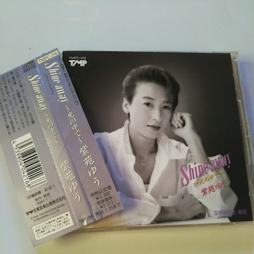 CD宝塚歌劇団星組紫苑ゆう Shine away光の中で