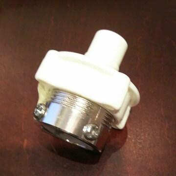 新品 パナソニック洗濯機接続部品 給水栓 AXW12H-6YF0