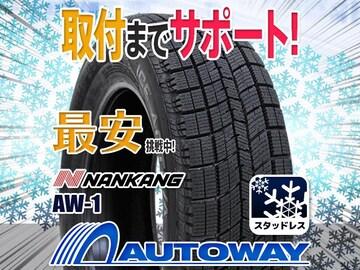 ナンカン AW-1スタッドレス 155/65R13インチ 2本