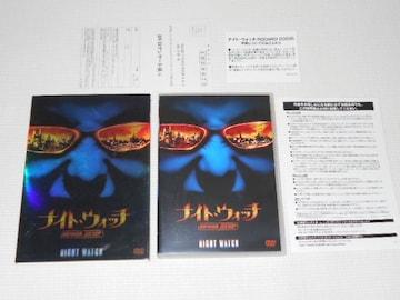 DVD★ナイト・ウォッチ