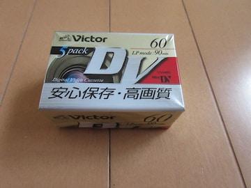 [新品]Victorミニデジタルビデオカセット60分2巻