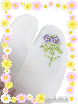 【和の志】誕生花シリーズ◇ストレッチ刺繍足袋◇10月リンドウ