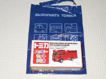 トミカ ハッピーセットトミカ 2019 モリタ 13mブーム付多目的