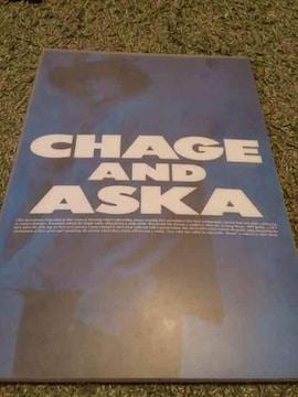 チャゲアス、ライブツアー93 ツアーパンフ