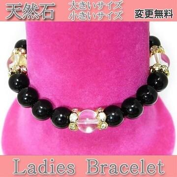 新作オニキス&水晶ブレスレットサイズ変更無料数珠