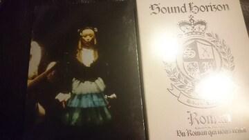 """Sound Horizon「Tour 2006ー2007""""Roman僕達が繋がる物語」限定"""
