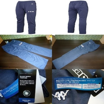 L 青紫)カッパ★KM512KB32 スウェットパンツ 薄手 デオシーム消臭 吸水