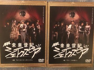激安!激レア!☆AAA/未来世紀☆初回盤2枚セット!#01#02/DVD4枚組