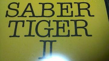 SABEL TIGER[サーベル・タイガー]〜II