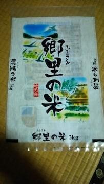 秋田県産あきたこまち特別栽培新米5キロ